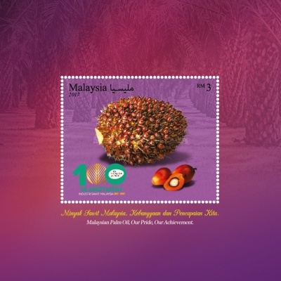 [The 100th Anniversary of the Palm Oil Industry, Typ ]
