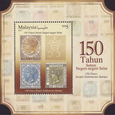 [The 150th Anniversary of the First Straits Settlements Stamps, Typ ]