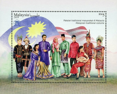 [ASEAN Issue - National Costumes, Typ ]