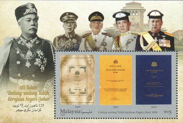 [The 125th Anniversary of the Constitution of Johore, type ]