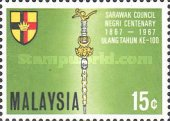 [The 100th Anniversary of Sarawak Council, type AD]