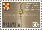[The 100th Anniversary of Sarawak Council, type AD1]