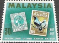 [The 100th Anniversary of Stamps of Malaysia - Straits Settlements, Typ AE]