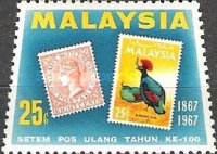[The 100th Anniversary of Stamps of Malaysia - Straits Settlements, type AF]
