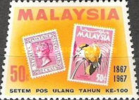 [The 100th Anniversary of Stamps of Malaysia - Straits Settlements, type AG]