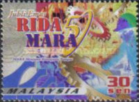 [The 50th Anniversary of RIDA-MARA (Rural and Industrial Development Authority - Council for Indigenous People), Typ AHG]