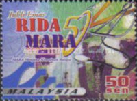 [The 50th Anniversary of RIDA-MARA (Rural and Industrial Development Authority - Council for Indigenous People), Typ AHH]