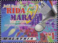 [The 50th Anniversary of RIDA-MARA (Rural and Industrial Development Authority - Council for Indigenous People), Typ AHI]