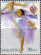 [The 21st South East Asian Games - Kuala Lumpur, Malaysia, Typ AKY]
