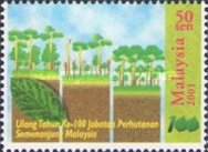 [The 100th Anniversary of Peninsular Malaysia Forestry Department, Typ ALI]