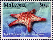 [Stamp Week - Endangered Marine Life, Typ ALM]