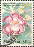 [Malaysia-China Joint Issue - Rare Flowers, Typ ALT]