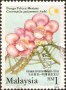 [Malaysia-China Joint Issue - Rare Flowers, Typ ALU]