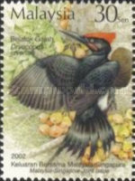 [Malaysia-Singapore Joint Issue - Birds, Typ ANJ]