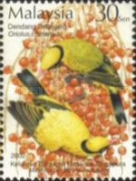 [Malaysia-Singapore Joint Issue - Birds, Typ ANK]