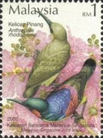 [Malaysia-Singapore Joint Issue - Birds, Typ ANL]