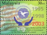 [The 13th Conference of Heads of State or Government of the Non-Aligned Movement, Kuala Lumpur, Typ AOY]