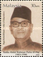 [The 100th Anniversary of Birth of Tunku Abdul Rahman (First Prime Minister of Federation of Malaya (1957-63) and of Malaysia (1963-70), Typ APH]