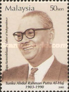 [The 100th Anniversary of Birth of Tunku Abdul Rahman (First Prime Minister of Federation of Malaya (1957-63) and of Malaysia (1963-70), Typ API]