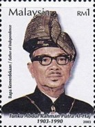[The 100th Anniversary of Birth of Tunku Abdul Rahman (First Prime Minister of Federation of Malaya (1957-63) and of Malaysia (1963-70), Typ APJ]