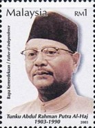 [The 100th Anniversary of Birth of Tunku Abdul Rahman (First Prime Minister of Federation of Malaya (1957-63) and of Malaysia (1963-70), Typ APK]