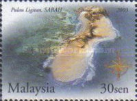 [Islands and Beaches of Malaysia, Typ APZ]