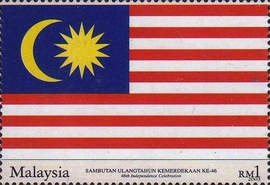 [The 46th Independence Celebration, Typ AQG]