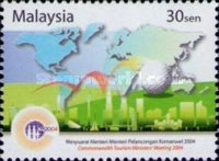 [The 1st Commonwealth Tourism Ministers Meeting, Kuala Lumpur, Typ ARQ]