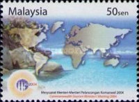[The 1st Commonwealth Tourism Ministers Meeting, Kuala Lumpur, Typ ARR]