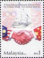 [The 30th Anniversary of Malaysia-China Diplomatic Relations, Typ ARZ]