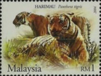 [Wildlife in the Malaysian Forest, Typ ASE]