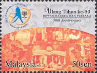 [The 50th Anniversary of the Malay Language Governing Board, Typ AXJ]