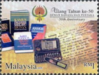 [The 50th Anniversary of the Malay Language Governing Board, Typ AXK]