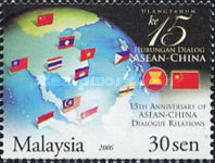 [The 15th Anniversary of Dialogue Between ASEAN and people's Republic of China, Typ AYP]