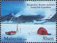 [South Pole Expedition, Typ AYV]