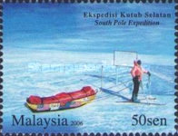 [South Pole Expedition, Typ AYW]