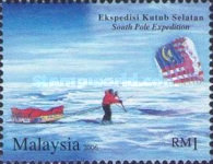 [South Pole Expedition, Typ AYX]