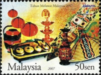[National Year of Tourism, Typ AZF]