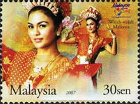 [National Year of Tourism, Typ AZG]