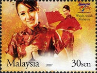 [National Year of Tourism, Typ AZH]