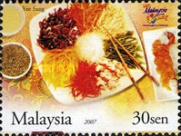 [National Year of Tourism, Typ AZM]