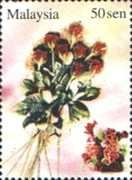 [Greentings - Personalized Stamps, Typ AZR1]