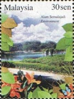 [Greentings - Personalized Stamps, Typ AZS]