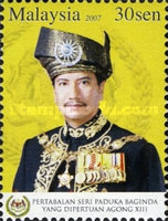 [Installation of His Majesty Yang DiPertuan Agong XIII, Typ AZZ]