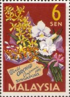 [The 4th World Orchid Congress, Singapore, Typ B]