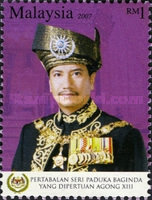 [Installation of His Majesty Yang DiPertuan Agong XIII, Typ BAB]