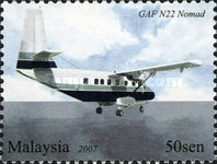 [Air Transportation in Malaysia, Typ BAH]
