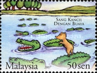 [Traditional Children's Folktales, Typ BAQ1]