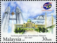[The 50th Anniversary of Independence, Typ BBR]