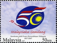 [The 50th Anniversary of Independence, Typ BBT]